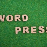 WardPressでFFFTPファイル編集(Windows編)