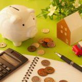 【お金】知らないと損する育児休職中の収入を上げる方法